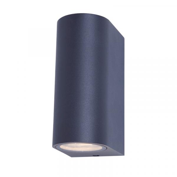 ronde-wandlamp-grijs-gu10-ip-44