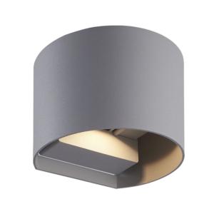 wandlamp-rond-grijs