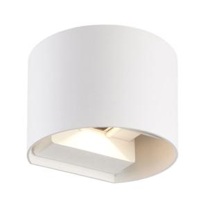 witte-ronde-wandlamp